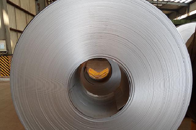 Pickling steel plate