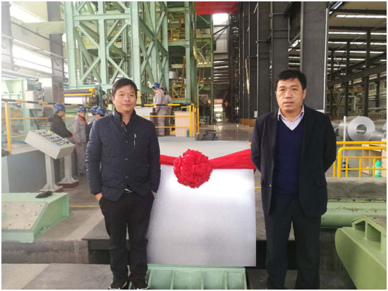 Annual production of 350 thousand tons 55% hot galvanized aluminum zinc silicon steel production line first volume product qualified offline