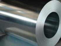 Some related small introductions on cold rolled sheet materials